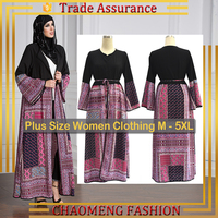 9054# Islamic Muslim Wear Fashion Front Open Kimono Abaya 2017 New Model In Dubai New Model Abaya In Dubai Wholesale Plus Size