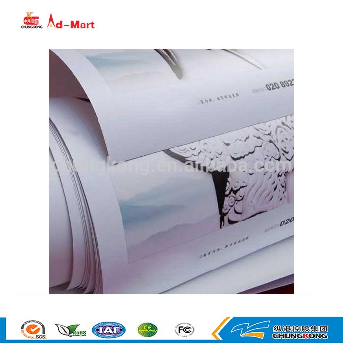 Постер материал фотобумага