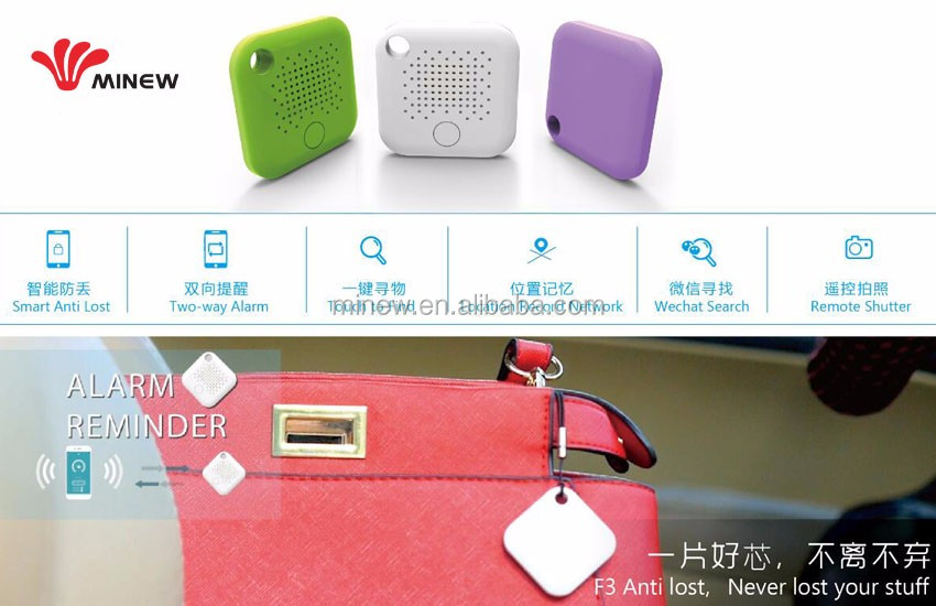 Smart keyfinder ble 4.0 low energy pets anti lost