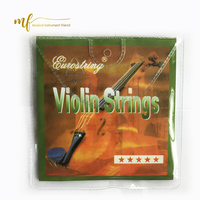 xinhua string factory wholesale good sound quality violin strings