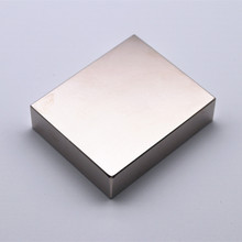 n54 long block weight