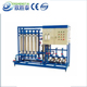 industrial ultra pure water UF+RO+EDI water treatment system