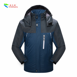 YIZHIQIU Breathable Warm Windbreak Men's Waterproof Outdoor Jacket For Men