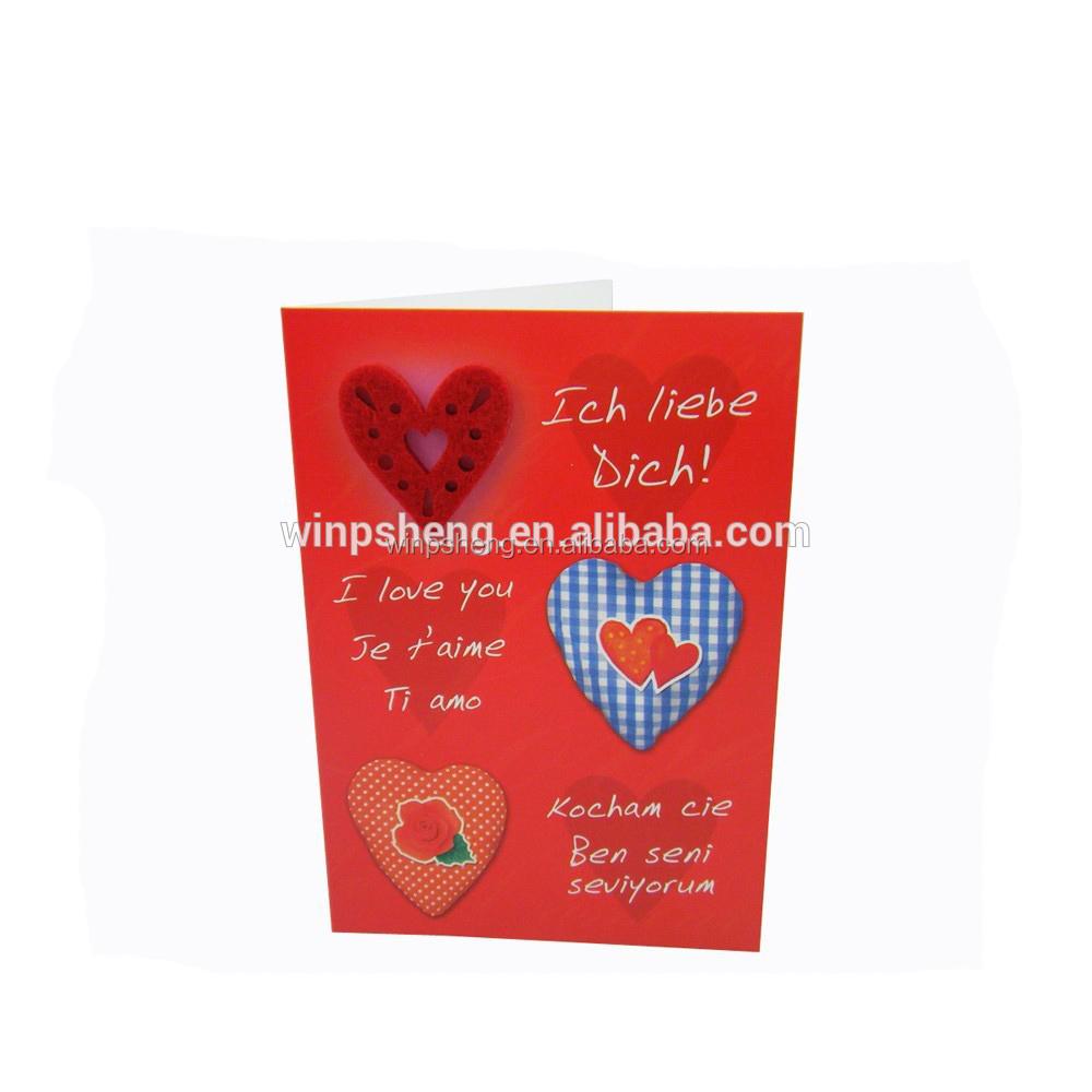 A4 Size Wedding Invitation Card, A4 Size Wedding Invitation Card ...