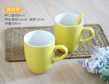 Bamboo fiber tea,Coffee cup,ceramic sublimation mug