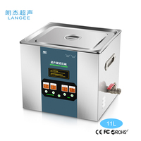 Factory price frequency 53/68/80/100/130KHz ultrasonic contact lens cleaner