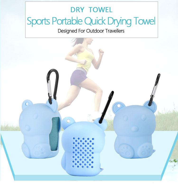 Custom logo quick dry microfiber double-faced velvet outdoor sports towel