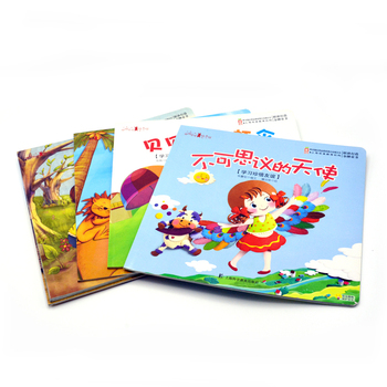 Custom CMYK Or Pantone Color Printing fashion design customized child book printing/children books