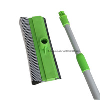 HQ9706 in green color with extensible alu handle high quality window squeegee