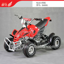500w kids electric quad bike for sale