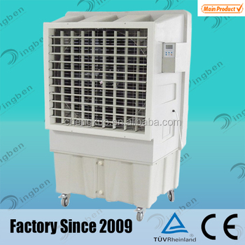 China Supplier Dingben Portable Voltas Air Cooler Price
