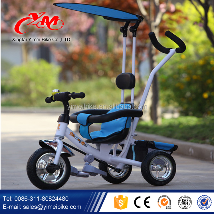 2017 New model 1.2mm carbon fram baby triycle price for india/cheap 3 wheel bike for kids/baby tricycle manufacturer in china