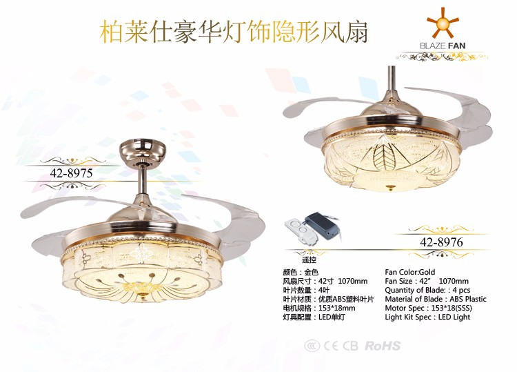 42 inch ceiling fan with hidden blades with LED light 4pcs ABS plastic blade 153*18 moter 42-8976