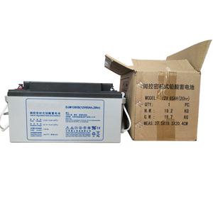 12v Lead Acid Battery Charger Circuit, 12v Lead Acid Battery