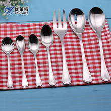 Cheap Stainless Steel Wholesale Spoon Cutlery 16 Piece