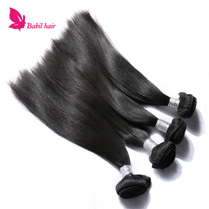 Ali Baba Hot Products 100% Virgin Brazilian Hair Straight 70 300g Excellent 22 Inch Brazilian Straight Weave