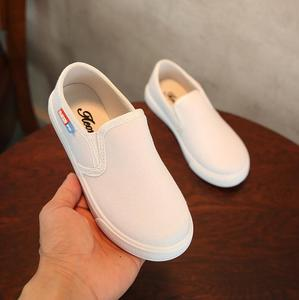 PJ1364A Wholesale children's casual shoes boys and girls white shoes