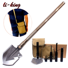 2017 New High Hardness Multifunction Outdoor Camping Survival Military Folding Shovel