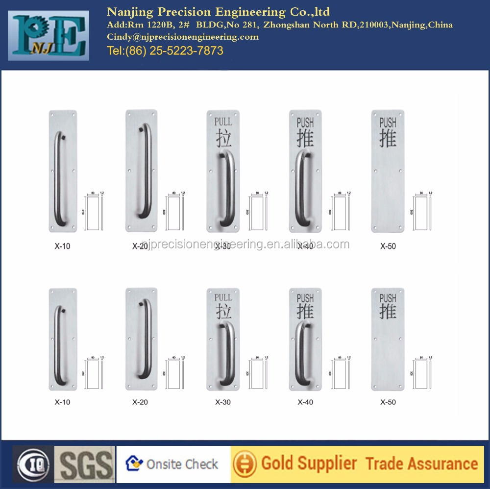 chinese stainless steel exerior pull glass door <strong>handles</strong>