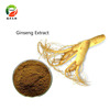 Best Selling high quality Ginseng Extract powder/ginseng root extract