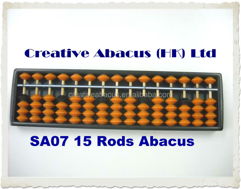 15 Rods Student Plastic Abacus