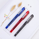 Stainless steel needle tip refillable free ink roller pen for business and school