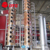 DYE 2000L Large Capacity Copper Reflux Column Industrial Alcohol Distillation Equipment for Sale
