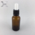 Good dropper quality luxury transparent glass cosmetic essential oil tube bottle