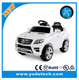 Licensed Merceds Benz ML350 ride on car,remote control baby electric car,kids battery powered ride on toys