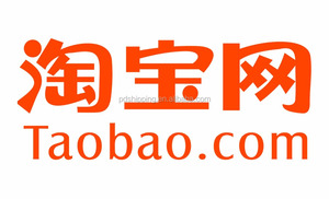 taobao/tmall agent freight forwarder shipping from China to worldwide -- Skype: ada.lu65