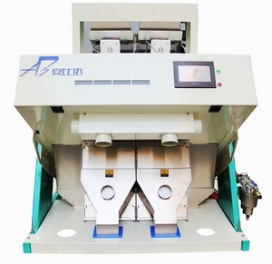 Optical CCD pine nut color sorter machine with 2 chutes