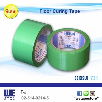 Sekisui 731 Floor Curing Tape