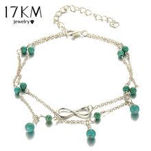 Новинка 17 км, двойной бесконечный кулон с бусинами, ножной браслет для женщин, летний браслет, очаровательные 2 цвета, ножные браслеты, ювели...(Китай)