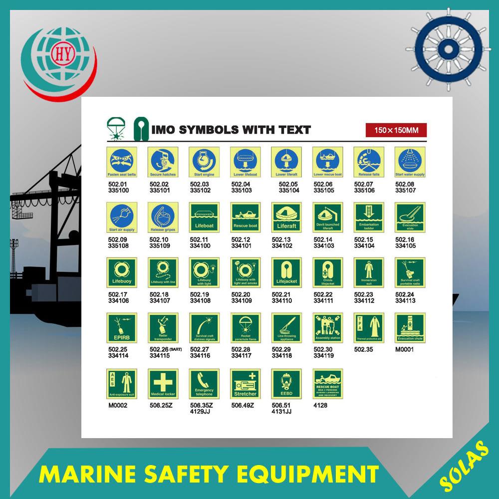 Marine photoluminescent safety signs imo symbol buy imo symbol marine photoluminescent safety signs imo symbol buycottarizona