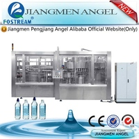 (3-in-1) 0.5L-5L mineral water washing filling/price of mineral water factory