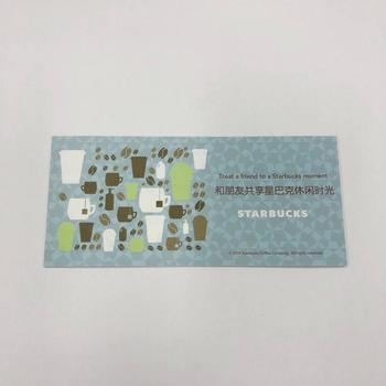 Hot sale custom printed Starbucks coffee coupon printing