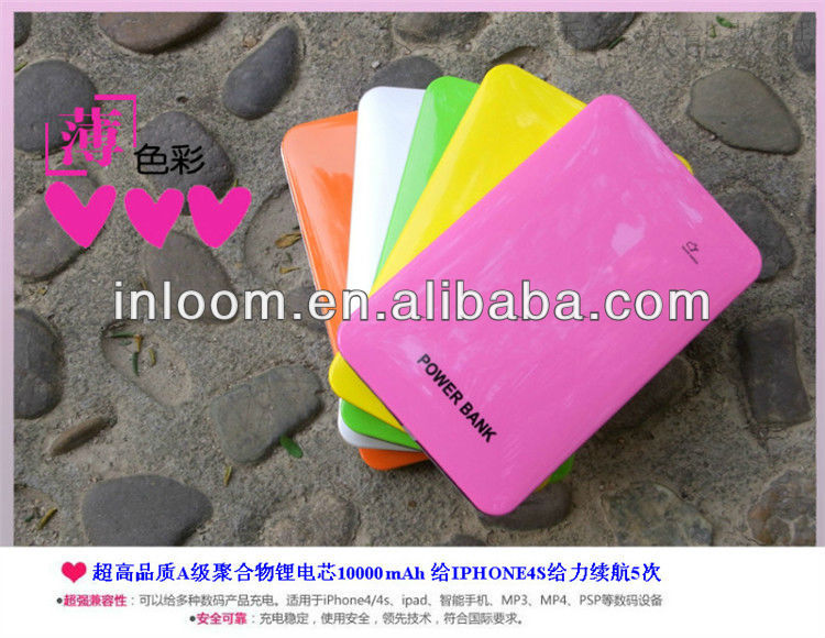 Portable universal power bank for mobile phone/iPhone/iPad 10000mAh