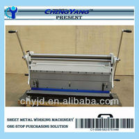 3-IN-1 Combination Of Shear,Press Brake & Slip Roll Machine