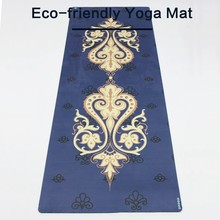 Yoga mat manufacturer microfiber yoga mat, eco friendly custom printed yoga mat