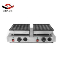 Wholesale Commercial Mini Snack Equipment Muffins Electric Grill Pan Machine Waffle Pancake Maker