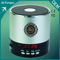 quran speaker for dictionary of english word