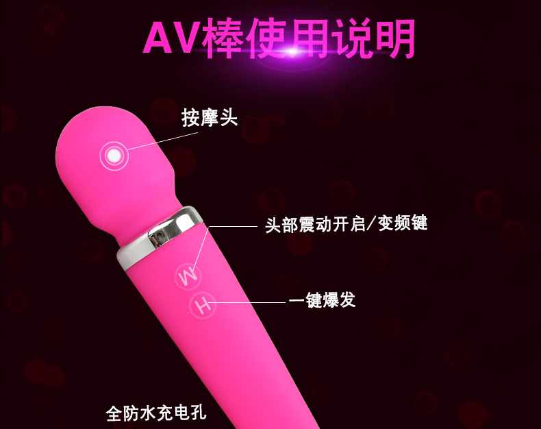 Eco-friendly silicone G-sport sex toy <strong>vibrator</strong> for girl