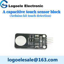 Capacitive touch sensor block touch detection module