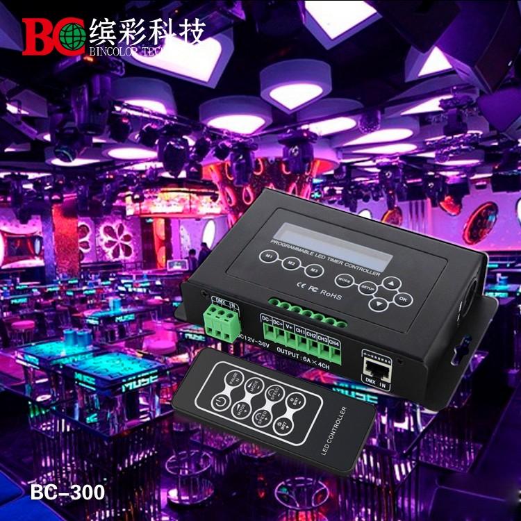 New Technology Rgb Diy Timer Control Dmx Interface Rgbw Controller Led Rgb Controller Dmx512