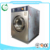 Euro coin/token operated washer for laundry shop