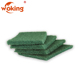Green Abrasive Scouring Scotch Brite Industry Non Woven Hand Pad