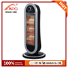 APG 2017 Electric Home Halogen Heater
