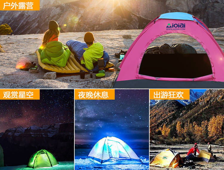 2 Person Travelling tent Camping Outdoor Tent Folding Beach Sun Shade Tent