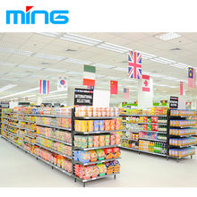 supermarket one stop solution decoration interior design layout facilities
