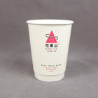 Disposable Ripple Baking Paper Cup Double Ripple Wall Banana Paper Cup